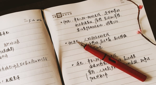 课堂笔记记哪些内容