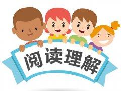 初中英语阅读理解难点分析及高分秘诀