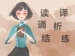 高中语文学习的六字真言和十个习惯