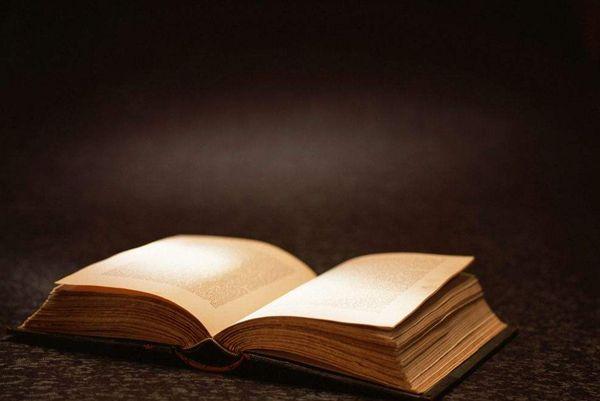 文言文阅读技巧及方法,如何提升文言文阅读能力
