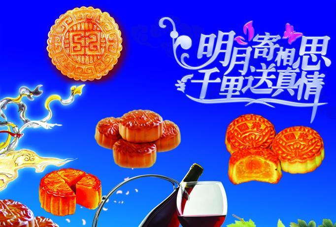 儿童乐园中秋节优惠活动