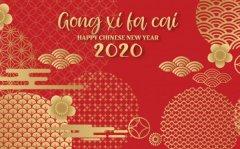 元旦最温馨的新年祝福语精选_2020最新祝福语整理
