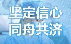 新型肺炎疫情心得体会范文10篇_关于新型冠状肺炎病毒疫情的感想
