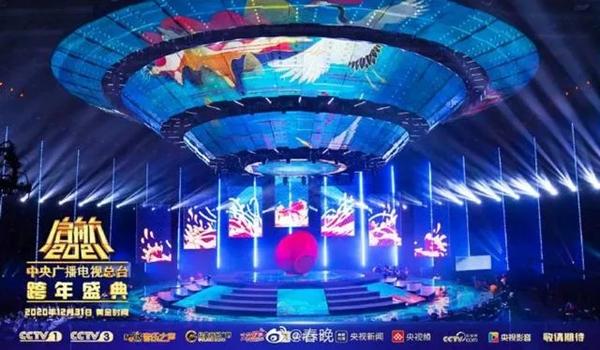 2021央视跨年盛典观后感,启航2021新年晚会有感5篇