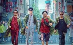 2021春节档电影唐人街探案3观后感5篇