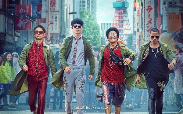 2021春节档电影唐人街探案3观后感